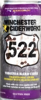 522-Blackcurrant